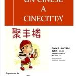 Un Cinese a Cinecittà