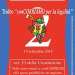 """2° Trofeo """"conCORRIAMO per la legalità"""" – Circolo Sportivo Guardia di Finanza Emilia Romagna"""